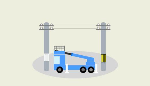 第2種電気工事士の独学(勉強期間は2~3ヶ月)