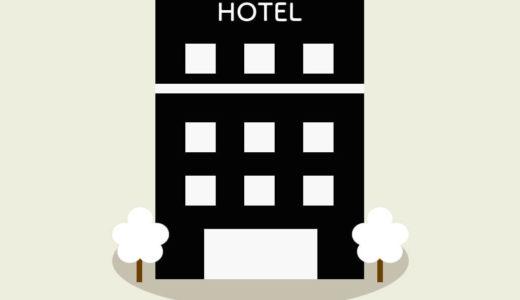 リゾートバイト登録の体験談