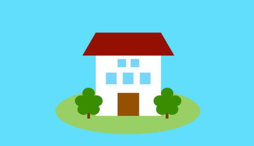 宅地建物取引士 – たくちたてものとりひきし