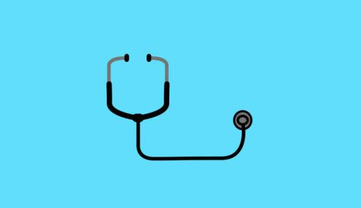 医師 – いし